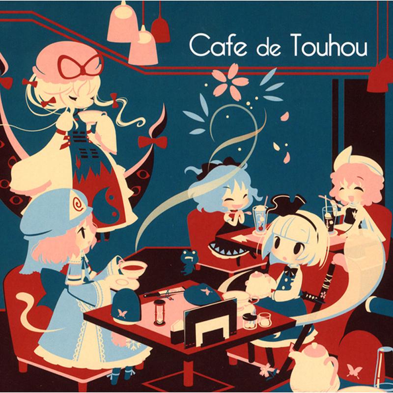 【冬コミケ/東方アレンジ】Cafe de Touhou