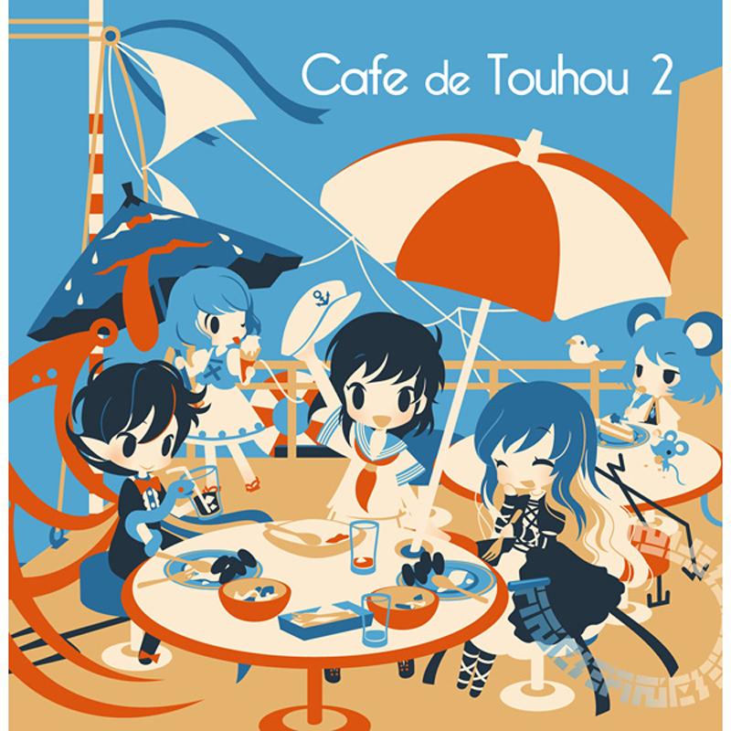 【東方例大祭/東方アレンジ】Cafe de Touhou 2