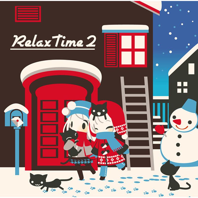 【冬コミケ/オリジナルCD】RelaxTime2