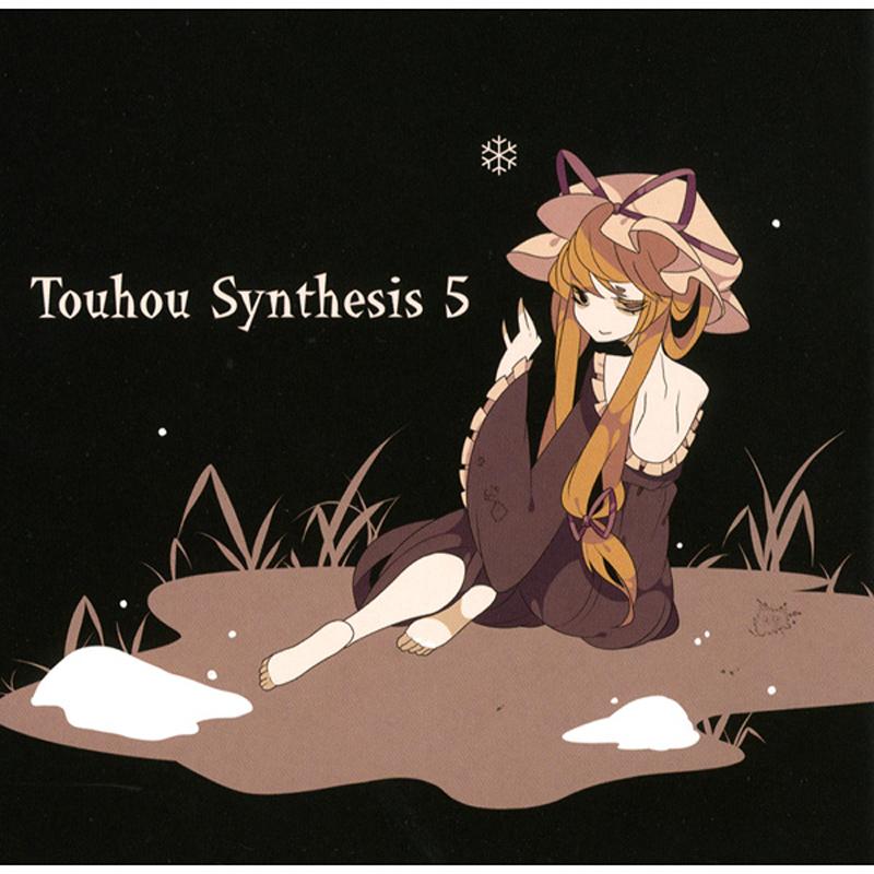 【冬コミケ/東方アレンジ】Touhou Synthesis 5