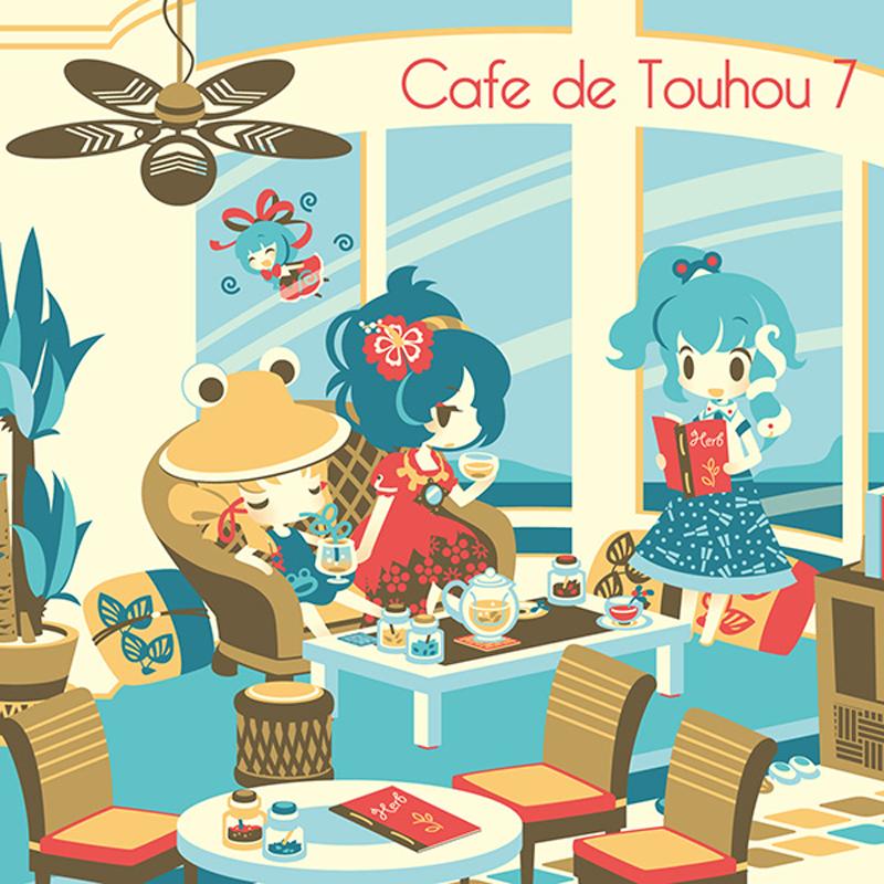 【夏コミケ/東方アレンジ】Cafe de Touhou 7