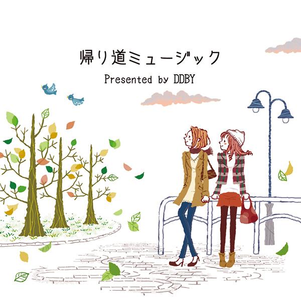【冬コミケ/オリジナルCD】帰り道ミュージック