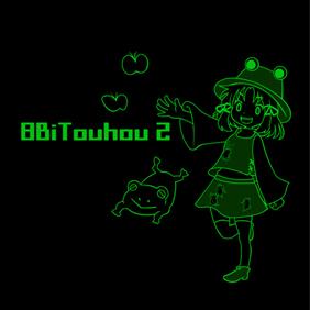 8bitouhou2