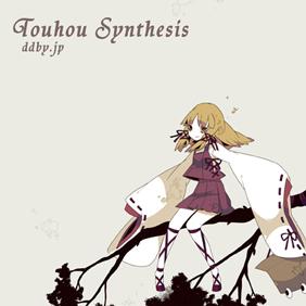 touhou_synthesis