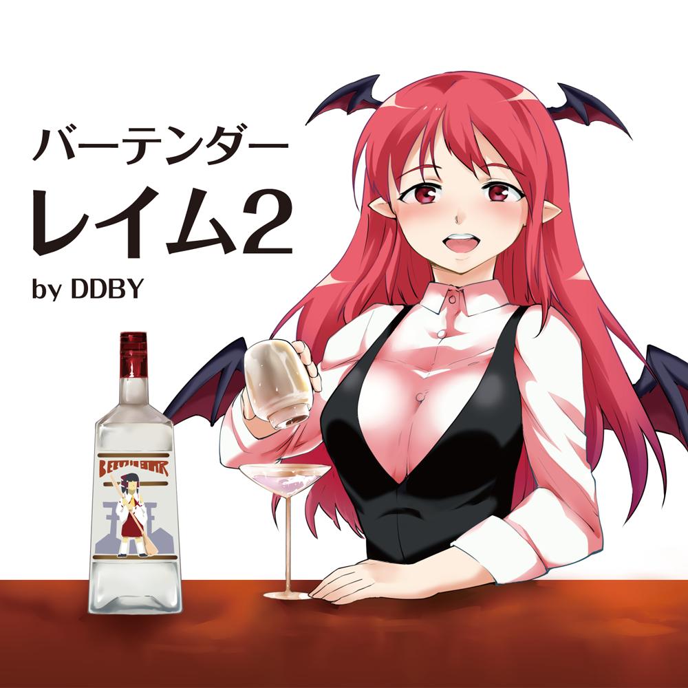 【夏コミケ/東方アレンジCD】バーテンダーレイム2