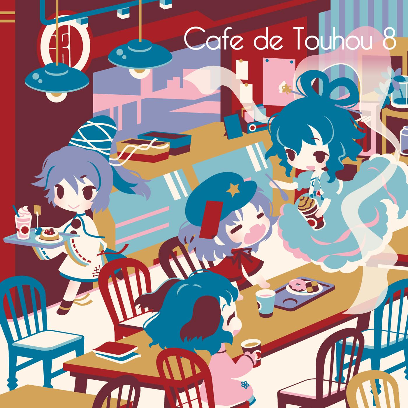 【紅楼夢/東方アレンジ】Cafe de Touhou 8