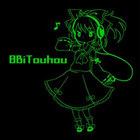 8bitouhou